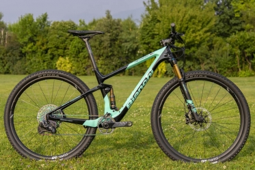 Methanol CV FS, Bianchi presenta la sua full dedicata al cross country